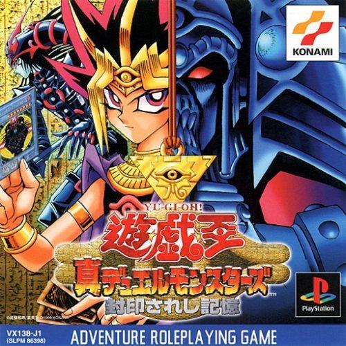 yu-gi-oh! forbidden memories (2002)kcej ps game