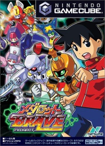 Medabots Infinity (2003) by Victor Interactive GameCube game