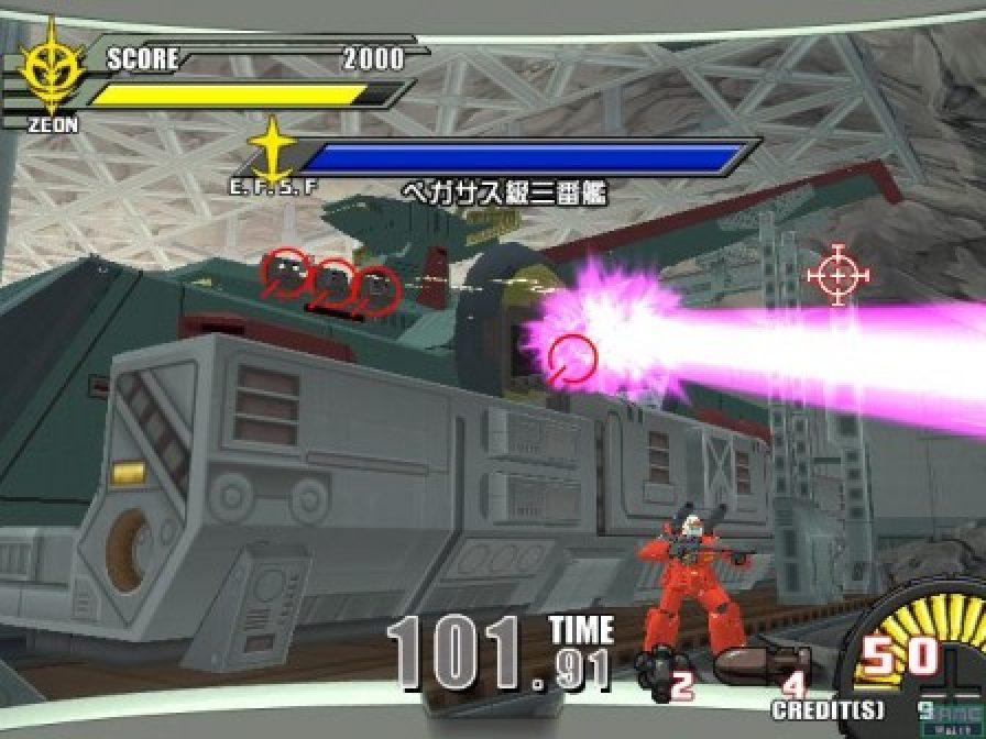 Mobile Suit Gundam: Spirits of ZEON (2006) by Banpresto Arcade game