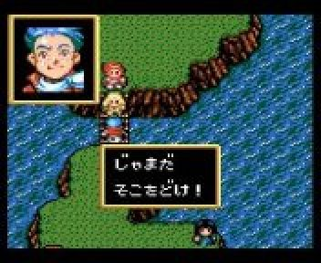 Lunar: Sanposuru Gakuen (1995) by Game Arts Game Gear game
