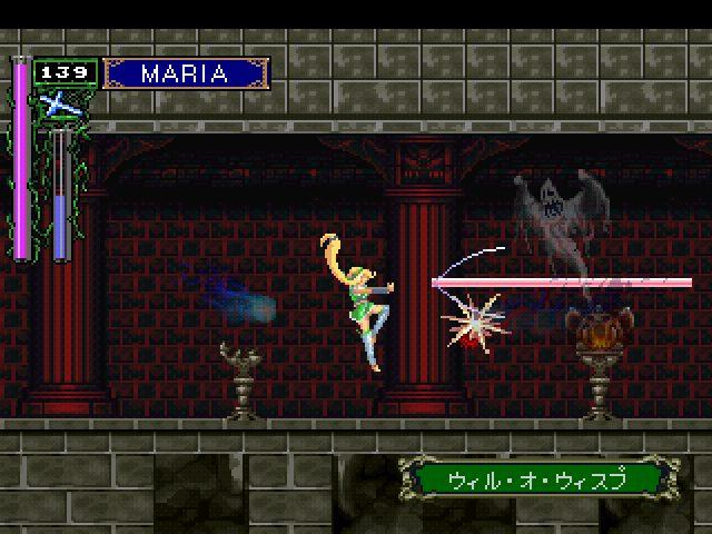 Castlevania: Symphony of the Night (1998) by KCE Nagoya