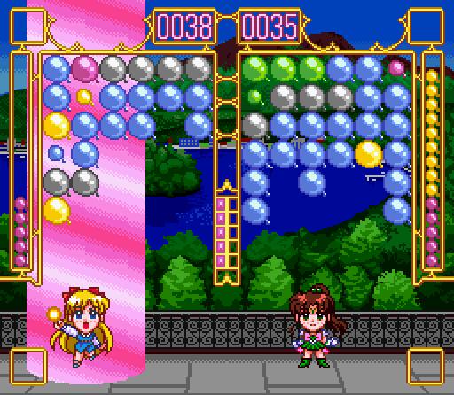 Bishoujo Senshi Sailor Moon Super S: Fuwa Fuwa Panic (1995