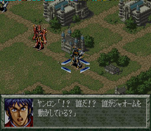 [Análise Especial - SRW 25 Anos] Super Robot Taisen OG Masou Kishin 1 - Lord of Elemental - SNES/NDS/PSP 16774