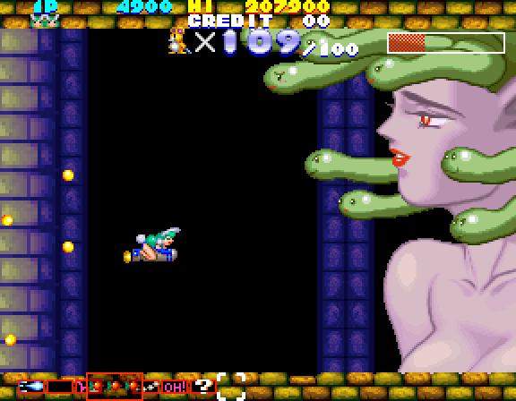 Erotic rom game