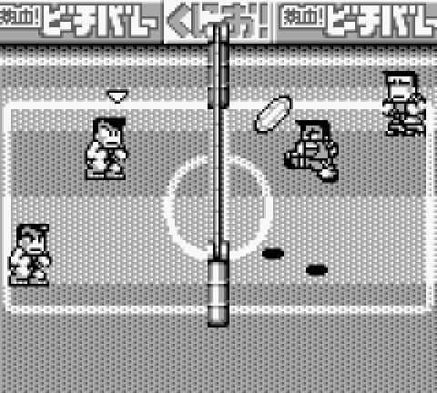 Nekketsu! Beach Volley dayo Kunio-Kun (Game Boy)