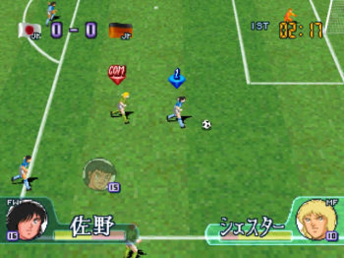 Captain Tsubasa J Get In The Tomorrow 1996 By Bandai Ps Game