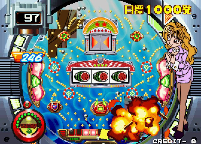 Pachinko Sexy Reaction (1998) by Sammy Arcade game