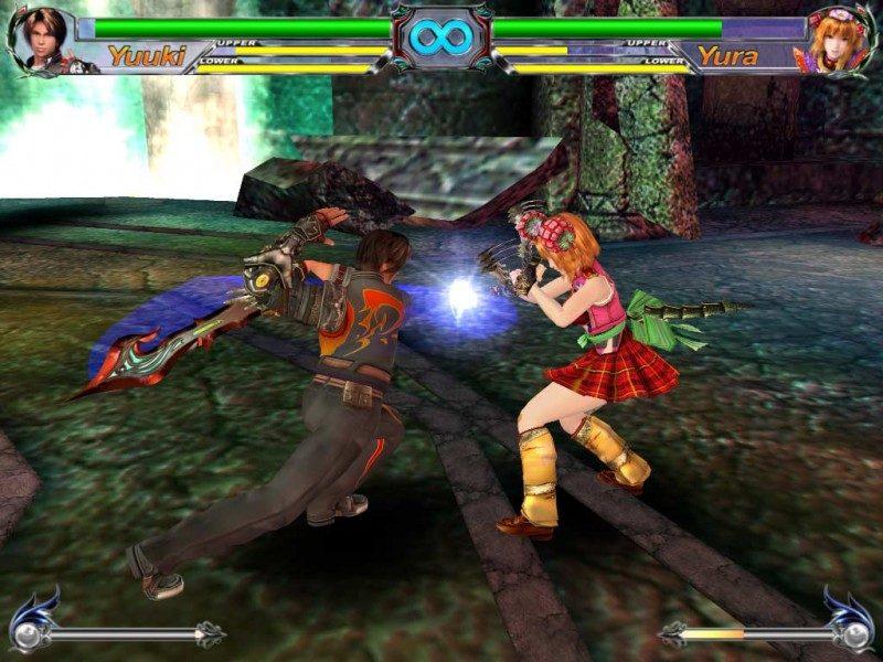 illusion battle raper 2