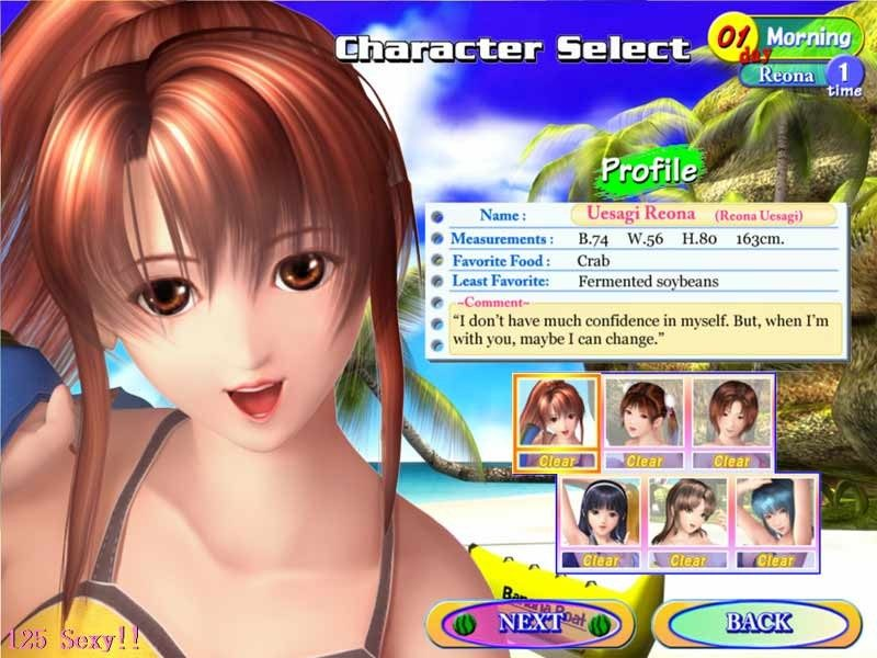 Sexy Beach 2 title screen. View the full 13 pictures gallery.