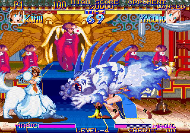 Far East of Eden: Kabuki Klash in-game screen.