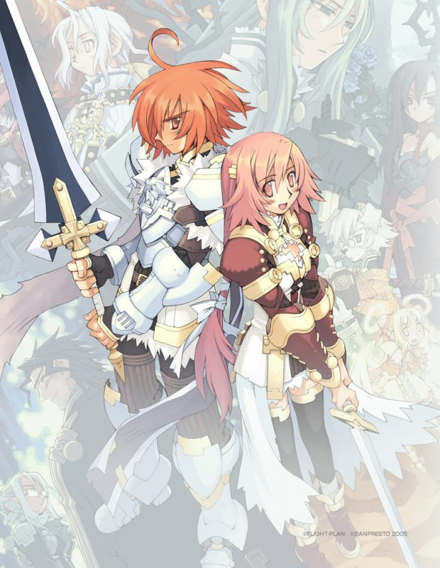 Summon night ex thesis yoake no tsubasa download