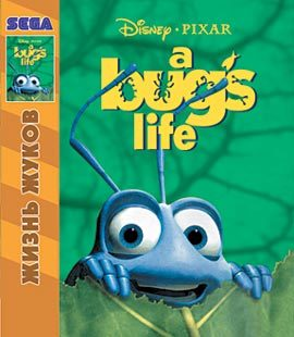 primary groups a bugs life Characters who appear in a bug's life.