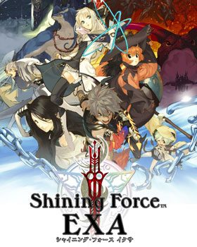 User Review: Shining Force EXA ps2 Radical reveiw ( 3 out of