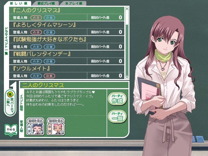 Tokimeki Memorial Online Gallery Screenshots Covers Titles And