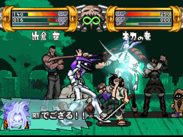 Shaman King Game