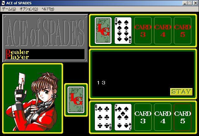 скачать игру Ace Of Spades через 2 торрент - фото 8