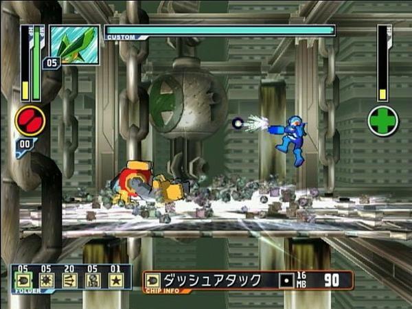 Mega man network transmission gamecube
