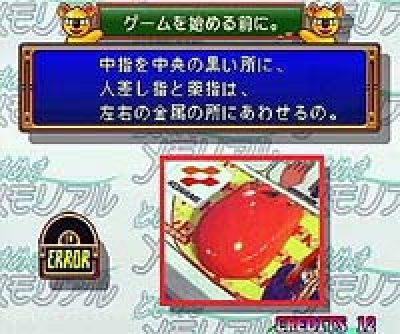 Tokimeki Memorial Oshiete Your Heart 1997 Arcade Game