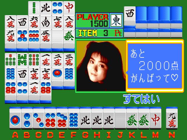 mahjong 95