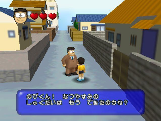 Doraemon 3 Nobi Dai No Machi Sos 2000 By Epoch N64 Game