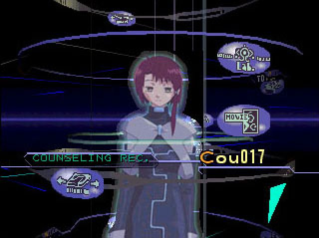 serial experiments lain 1998 by pioneer ldc ps game