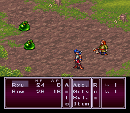 Breath of Fire II  in-game screen image #1
