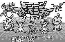 Digimon Adventure: Anode Tamer in-game screen image #2