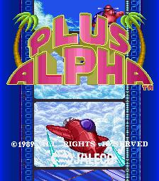 Plus Alpha title screen image #1