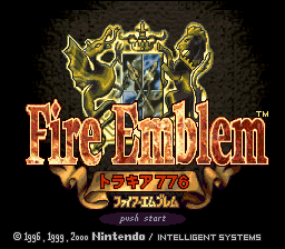 Fire Emblem: Thracia 776  in-game screen image #4
