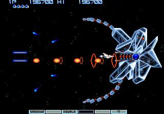 Vulcan Venture  in-game screen image #5