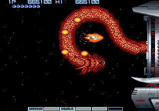 Vulcan Venture  in-game screen image #3