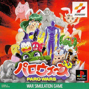 Paro Wars package image #2