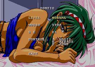 Annet Futatabi  title screen image #4