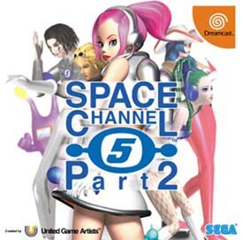 Space Channel 5 Part 2  package image #2
