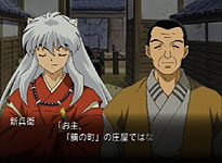 InuYasha: The Secret of the Cursed Mask  in-game screen image #2
