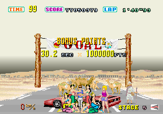 Out Run  in-game screen image #8