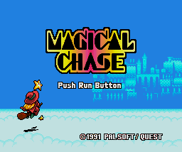 Magical Chase title screen image #1