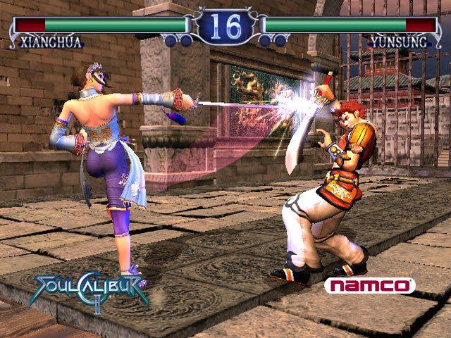 SoulCalibur II  in-game screen image #7