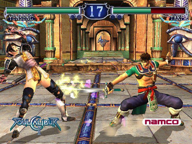 SoulCalibur II  in-game screen image #2
