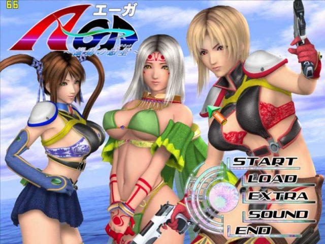 A-GA Gekidō no Wakusei  title screen image #1