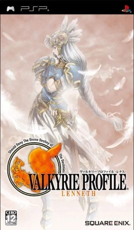Valkyrie Profile: Lenneth package image #2