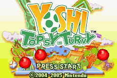Yoshi's Universal Gravitation  title screen image #1