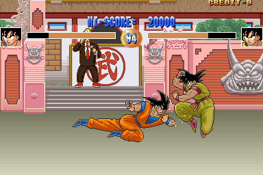 Dragon Ball Z  in-game screen image #1