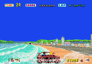 Out Run  in-game screen image #2