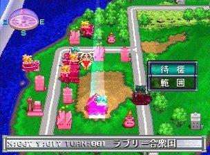 Paro Wars in-game screen image #2