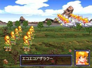 Paro Wars in-game screen image #1