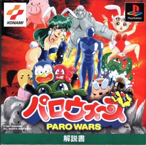 Paro Wars package image #1