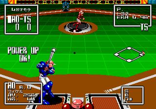 Super Baseball 2020  in-game screen image #1