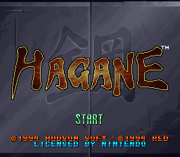 Hagane: The Final Conflict  title screen image #1