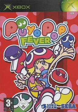 Puyo Pop Fever  package image #1